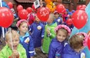 2015-09-21 - Wszystkie grupy - Miejskie obchody Dnia Przedszkolaka
