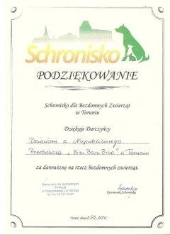 201603_dyplom